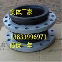 KXT单球体橡胶软接头 河北橡胶软接头生产厂家 DN150橡胶软接头现货