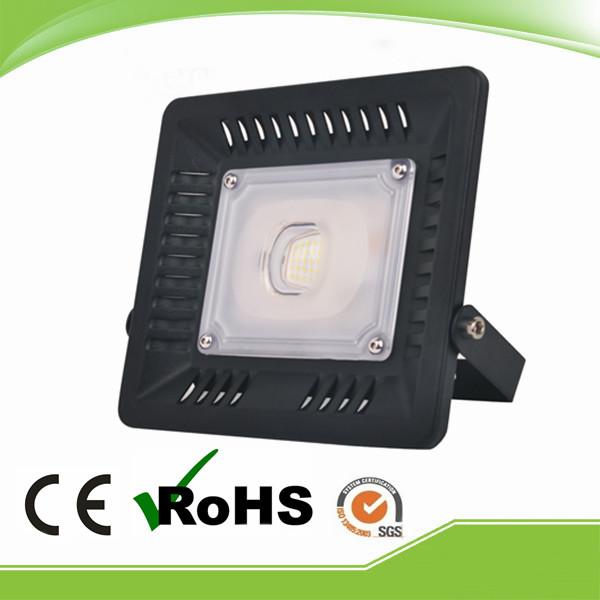 LED投光灯 LED投光灯厂家 LED投光灯厂家 超薄投光灯50W