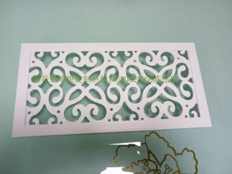 采购镂空铝单板幕墙|窗花铝板|0甲醛镂空铝单板厂家直供