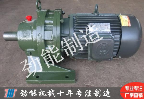锦州37-10-17卧式摆线针轮减速 锦州卧式摆线针轮减速机报价