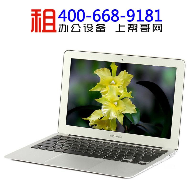 苹果笔记本租赁MacBookAirMD506CH/A电脑采购