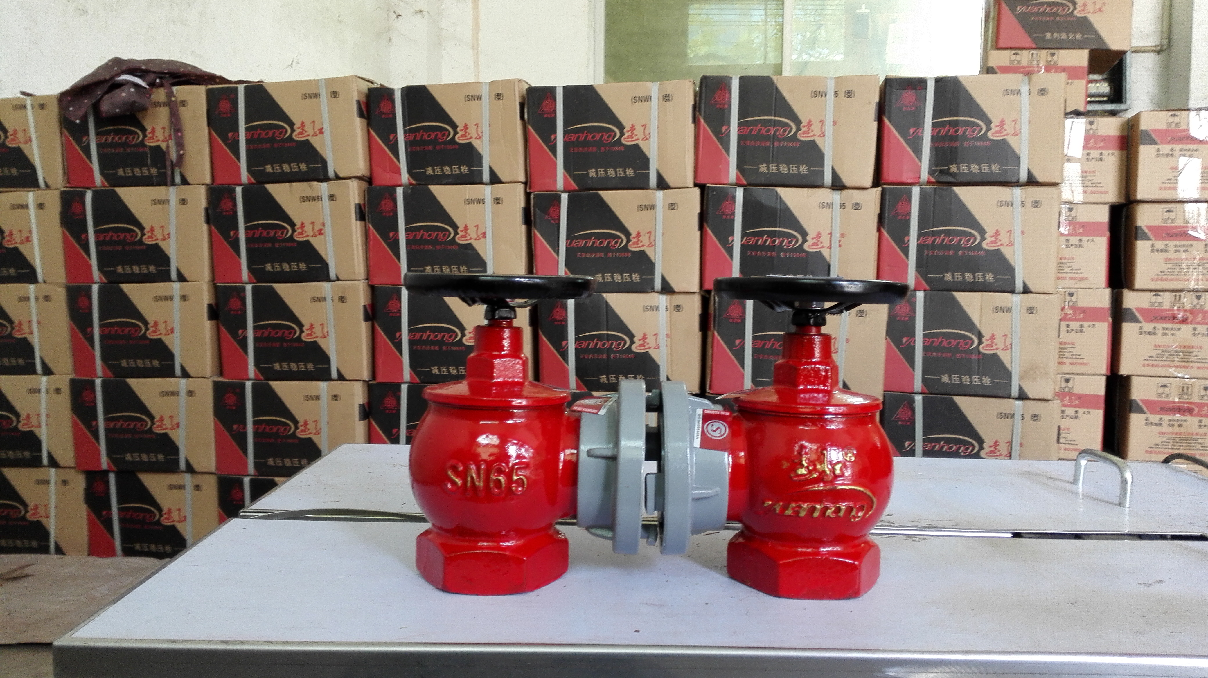 室内消火栓SN65 室内消防栓 白沙消防SN65室内消防栓