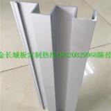 广东木纹铝长城板厂家 墙面铝长城板样板图 凹凸形铝长城板