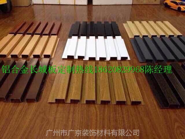 金属铝长城板厂家 门头造型铝长城板 原生态木纹金属铝长城板厂家