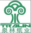 山东泉林纸业-总厂供应白牛皮纸、