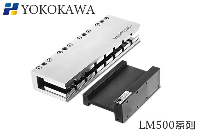 U型 无铁芯电机 动定子 横川 YOKOKAWA 直线电机