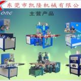 厂家供应高周波机高频焊接机工业皮带高频熔接热合机生产商高周波高频机