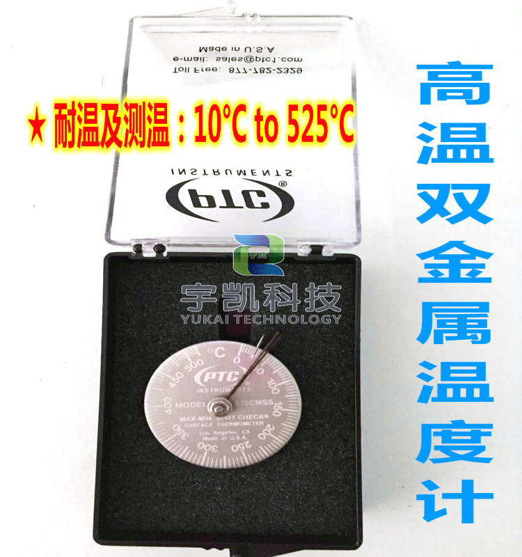 双金属温度计图片/双金属温度计样板图 (1)