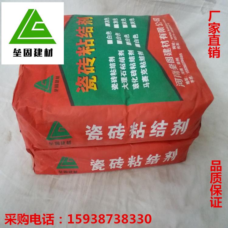 河南开封 瓷砖粘接剂  家装瓷砖粘接  专用瓷砖粘结  厂家直销薄利多销
