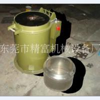 东莞精富供应70升不锈钢脱水机、立式烘干机、甩水机、除油机