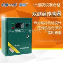冷库用精创ECB-1000Q电控箱丨温控器丨PLC丨温湿度记录仪丨卤素检测仪 大连冷库用精创ECB-5060