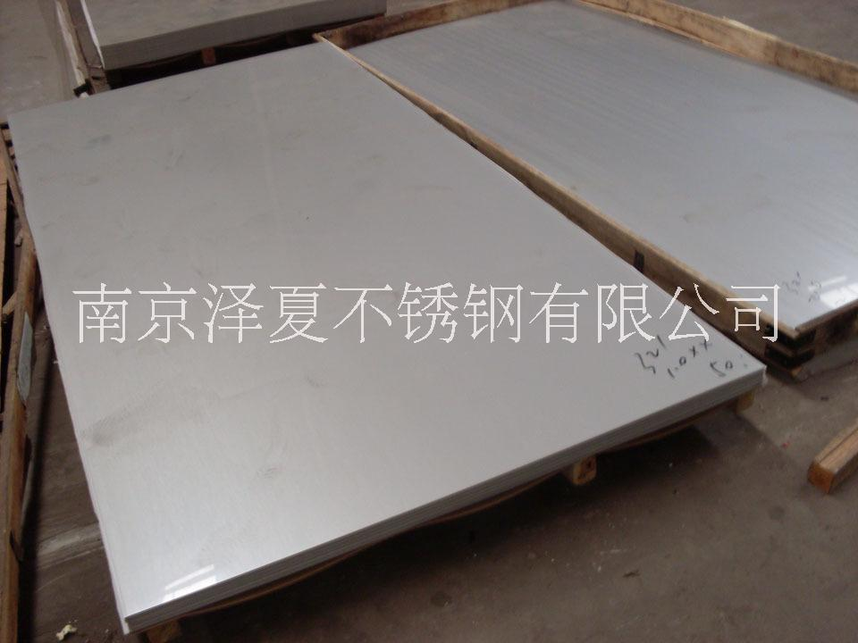 304不锈钢薄板 304不锈钢薄板价格304不锈钢薄板规格不锈钢板厂家 南京泽夏