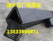 辽宁侧排雨水斗DN150图片