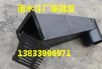 辽宁侧排雨水斗DN150 国标雨水斗 不锈钢雨水斗生产厂家
