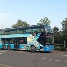 贵阳公交车车载LCD视频广告发布