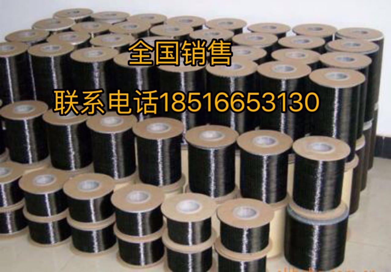 西宁碳纤维,西宁碳纤维厂家 西宁碳纤维布加固厂家