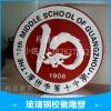 玻璃钢校徽雕塑定制图片