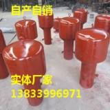 罩型通气帽Z-200 弯管型通气帽 通气弯管 通风帽 河北沧州厂家