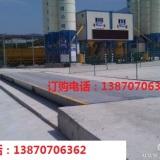 赣州佰达衡器,赣州30吨地磅