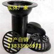 碳钢雨水斗价格DN150图片