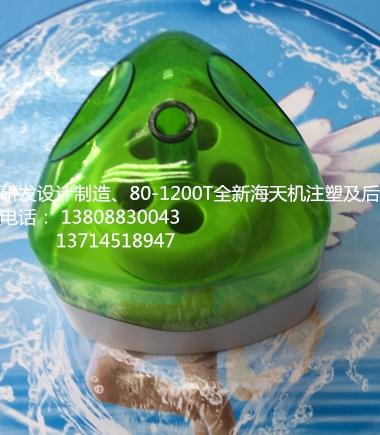 加工定制香水盒塑胶外壳