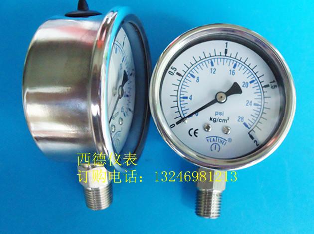 供应全不锈钢耐高温水压表,水压压力表