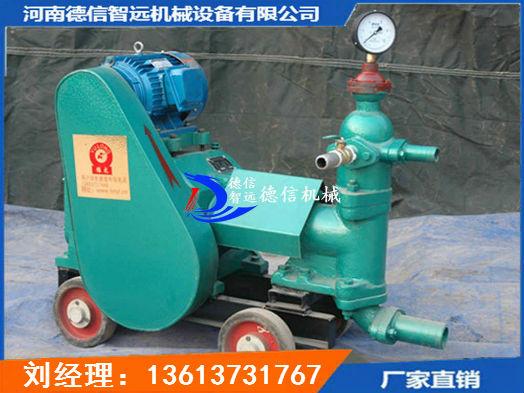 ZJB-3型单缸灰浆泵!垂直喷涂灰浆泵!泥浆泵!