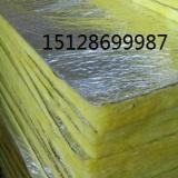 保温棉厂家-保温棉卷毡价格-玻璃