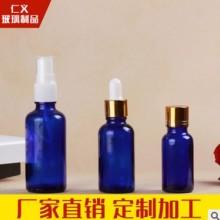 化妆品分装瓶10ml 玻璃空瓶 喷雾香水瓶 胶头滴管精油瓶 特价热销