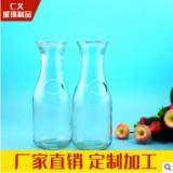 厂家直销350ml饮料茶瓶 透明大口饮料瓶 果汁杯 奶茶瓶