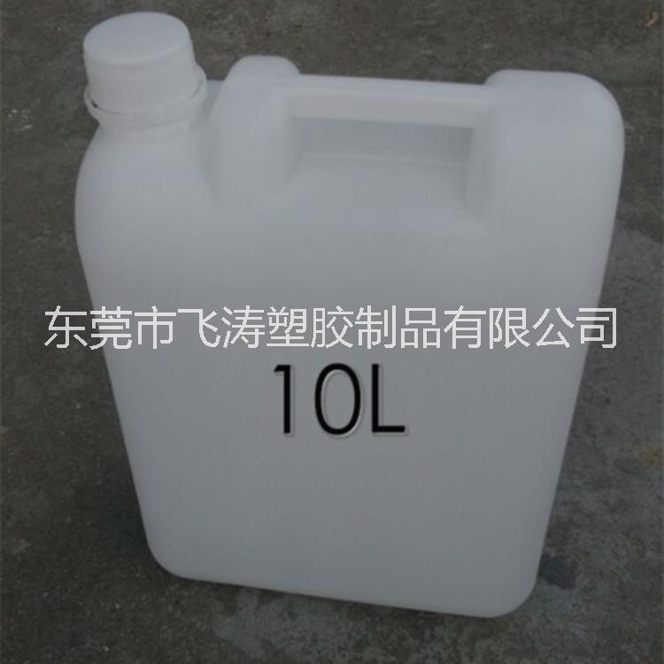 厂家直销塑料制品 加厚 65升塑胶储物桶 20L化工桶 5KG塑料桶批发