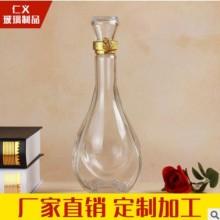 红酒瓶 白酒瓶 空酒瓶 葡萄酒瓶 玻璃无铅加厚酒瓶 厂家可定制