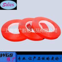 耐高温透明环保VHB泡棉双面胶