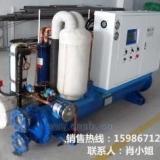 供应70HP螺杆式冷水机 川本 CBE-231WNO