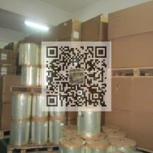供应PET薄膜、耐高温PET、高透明PET窗口片、韩国SKC透明PET聚酯薄膜