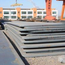 35crmo合金板 20cr钢板湖北20cr钢板价格 河南35crmo钢板 钢板价格批发