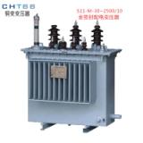 SZ11-100kva三相有载调压油浸式电力变压器10/0.4k