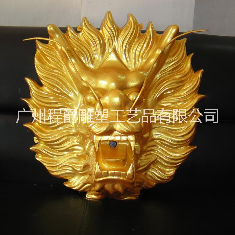 广东广州实力厂家 玻璃钢喷水龙头浮雕 房地产楼盘装饰 KTV软装 园林景观雕塑挂件