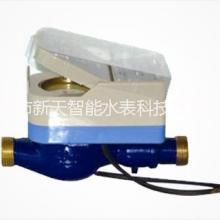 北京IC卡水表生产厂家
