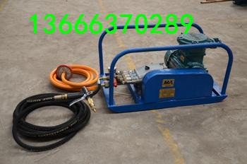 BH-40/2.5阻化泵