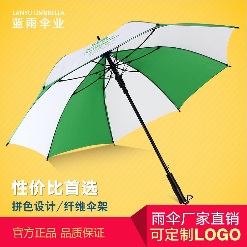 蓝雨 直杆广告伞定做 8K定制logo伞 碳纤维防风高性价广告礼品伞 纤维直杆伞