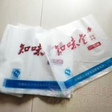 长沙塑料袋_长沙背心袋印刷厂家