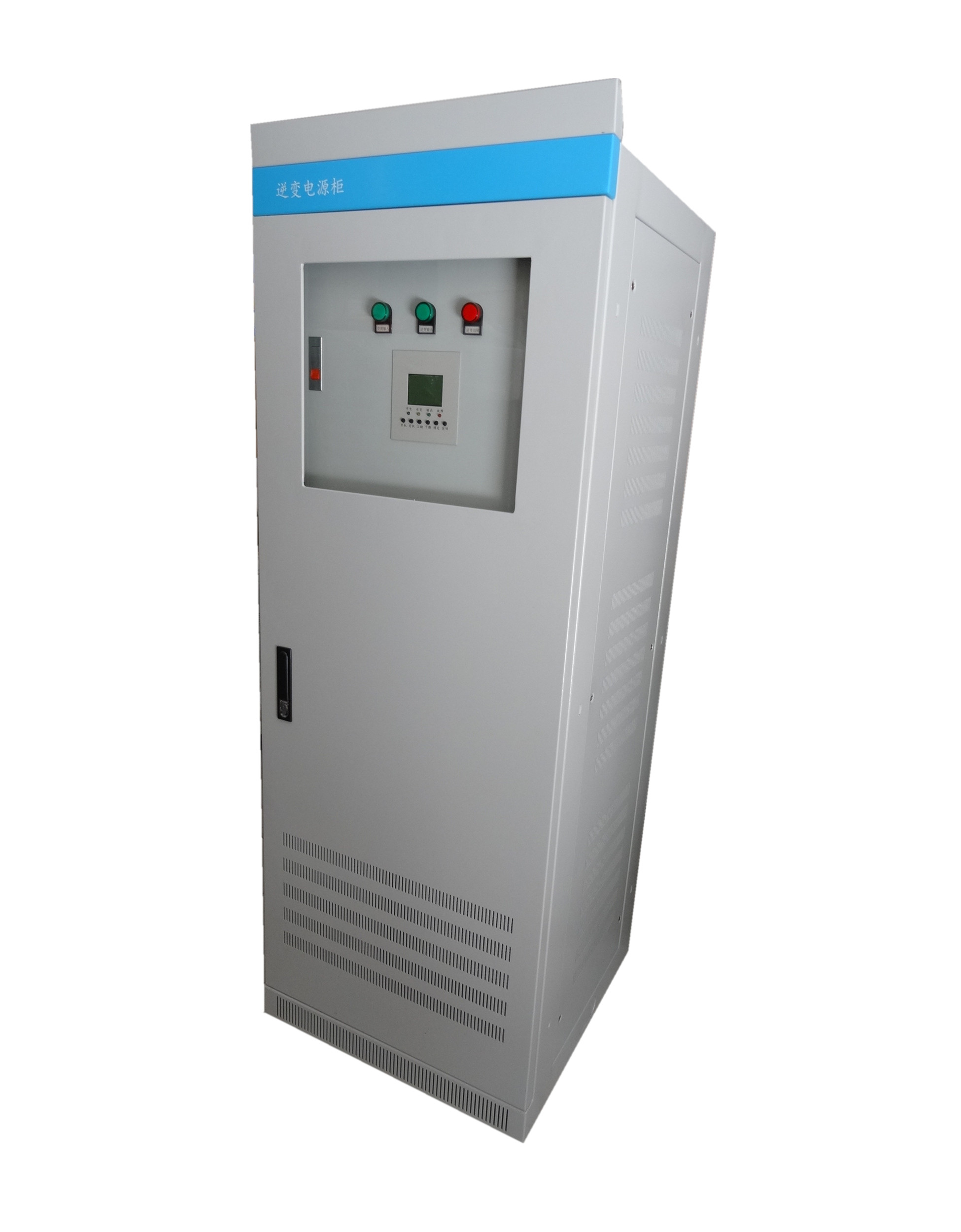 eps应急电源,西安山特电源设备,西安eps应急电源技术