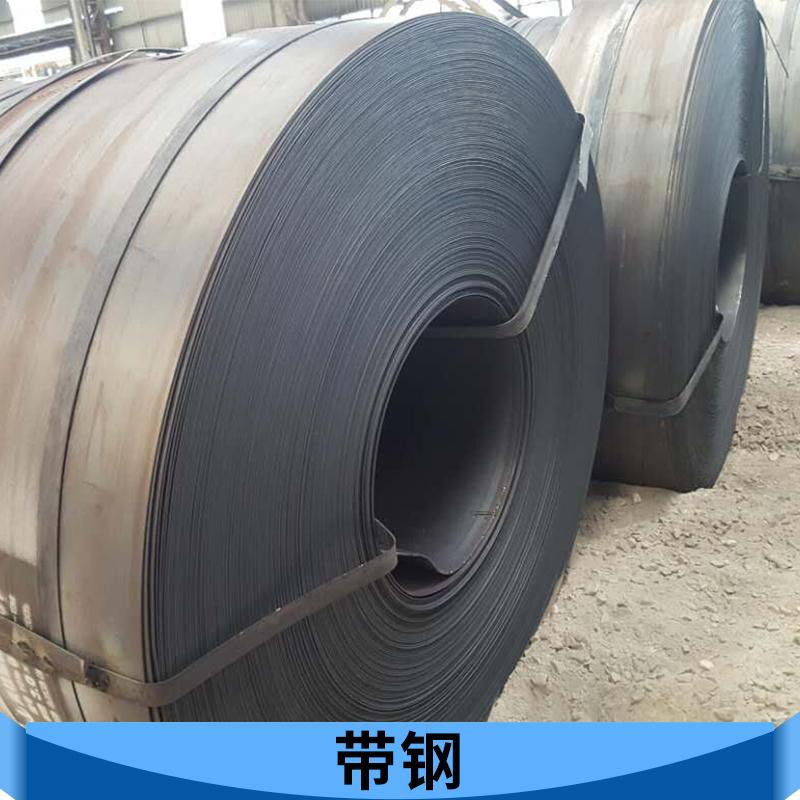 唐山嘉和商贸带钢规格145-235 冷轧/热轧镀锌带钢卷材批发