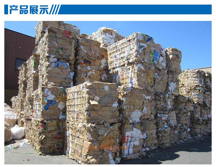 海南废品回收海南废品回收公司海南废品回收价格海南那里废品回收海南