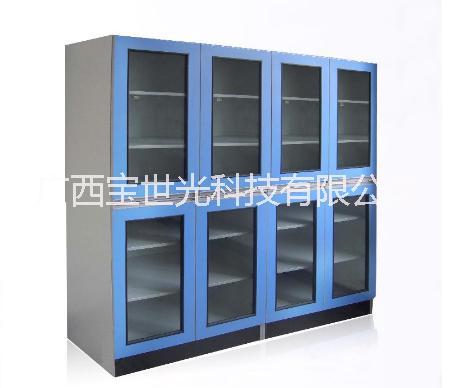 南宁实验台实验室高柜、柳州实验 广西实验台实验室高柜文件柜药品柜