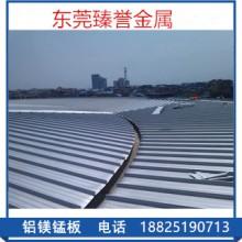 YX51-470铝镁锰