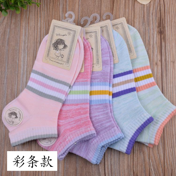 骏腾袜业 纯棉星期袜男女船袜女防滑钢丝袜七天纯臭袜