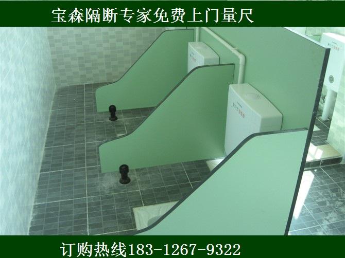 深圳厂家供应  抗倍特板   幼儿园儿童卫生间隔板
