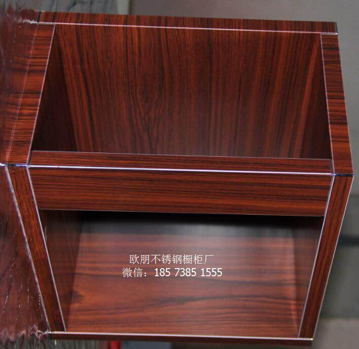 欧朋不锈钢橱柜 不锈钢柜体 欧式不锈钢门板